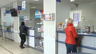 Почта России запустила сервис предварительной записи