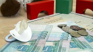 Распоряжение о выделении средств на выплаты семьям с детьми подписал Мишустин