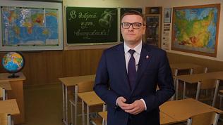 Губернатор Алексей Текслер записал видео с поздравлением выпускников