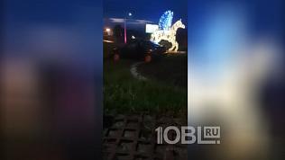 Светящийся конь встал на дороге пьяного водителя в Златоусте