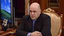 Премьер-министр рассказал, когда в России откроются курорты