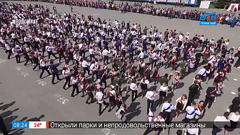 Последний звонок — как проходили «звонки» на Южном Урале