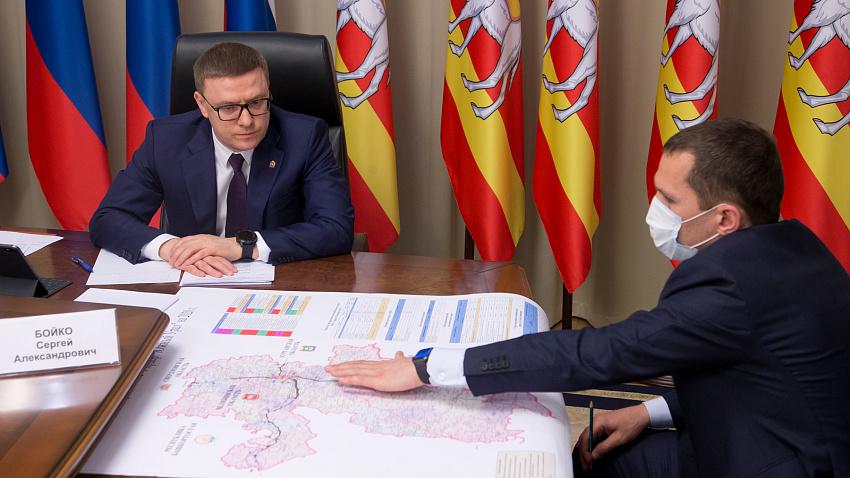 Губернатор Челябинской области провел совещание по развитию федеральных дорог