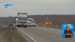 Федеральные дороги расширят до 4 полос