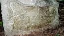 Надгробие XIX века нашли в челябинском бору