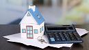 Сбербанк в Челябинской области с конца апреля выдал 150 кредитов по программе льготной ипотеки