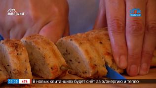Хлеб со вкусом — хлеб с сыром
