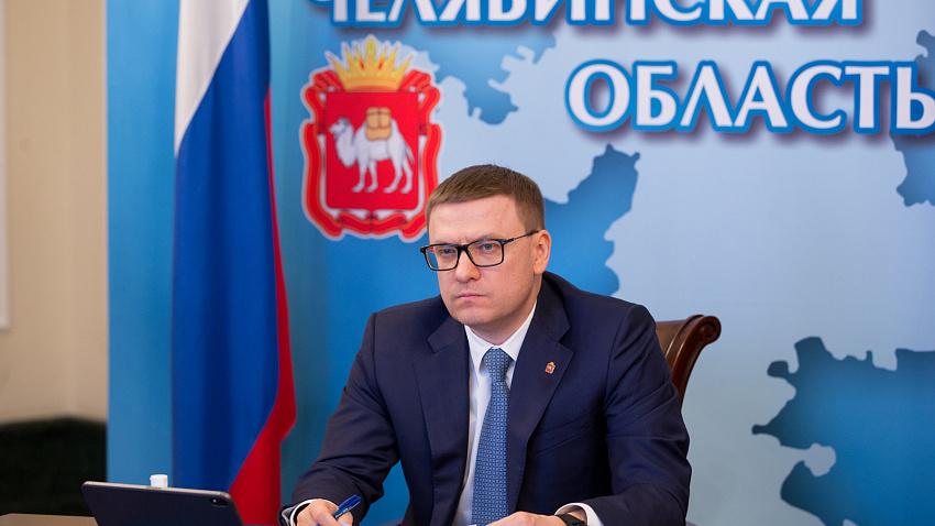 Алексей Текслер предупредил чиновников о дисциплинарной ответственности