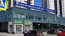 Современные тепловизоры появятся в МФЦ Челябинска