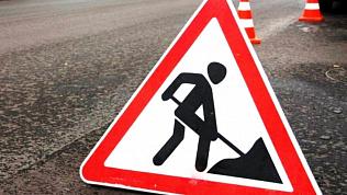 В Челябинске ограничат движение транспорта из-за ремонта дороги