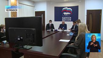 «Единая Россия» подвела итоги праймериз