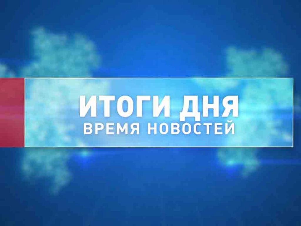 Ночной клуб тв в прямом эфире закрытый бизнес клуб москвы