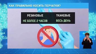 Как правильно носить перчатки?