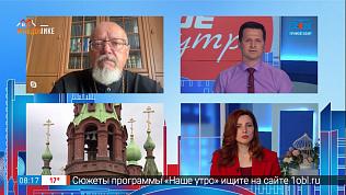 Гость на связи — ремонт Храма Александра Невского
