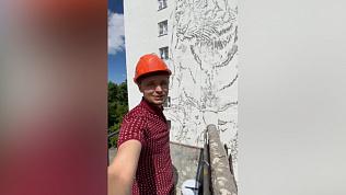 Челябинский художник записал видео с призывом рассказывать о красивых граффити