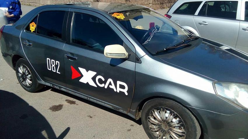 В Челябинске появился новый сервис такси X-car