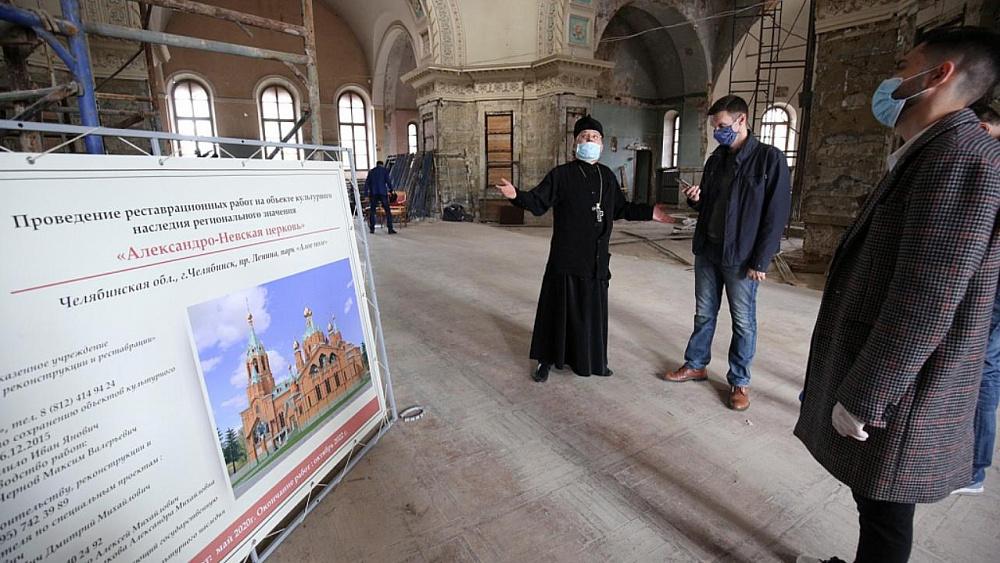 В Челябинске началась реставрация храма Александра Невского