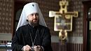 Митрополит Григорий призвал южноуральцев не идти в храм на Троицу