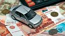 Страховой Дом ВСК реализует новую программу «Защита дохода» при автокредитовании