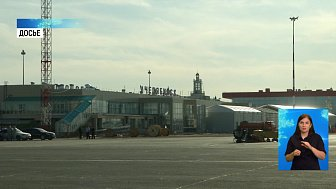 Челябинский аэропорт будет лучшим в УрФО
