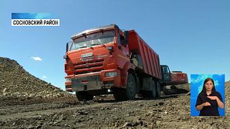 В 2020-м отремонтируют 5 км дороги на Харлуши