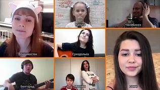 Музыканты из разных городов исполнили песню Чайф в сети Интернет: смотрим видео