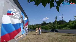 Граффити в благодарность медикам за их работу: видео большой открытки