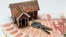 ГК «А101» и Страховой Дом ВСК предлагают покупателям недвижимости страховую защиту на случай потери работы