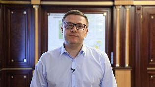 Алексей Текслер записал видеопоздравление с Днём России