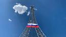 Самые высокие точки Челябинской области украсил российский флаг в День России