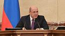 Получать выплаты и пособия россияне будут без предоставления справок
