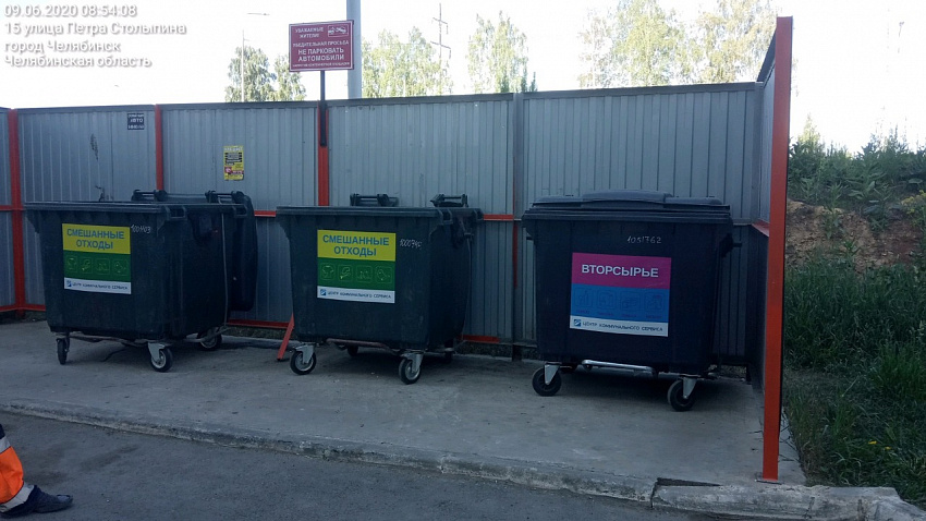 В Челябинске стартовал экспериментальный проект по раздельному сбору мусора