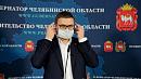 «Вирус никуда не ушел»: Алексей Текслер на конкретных примерах показал важность мер профилактики