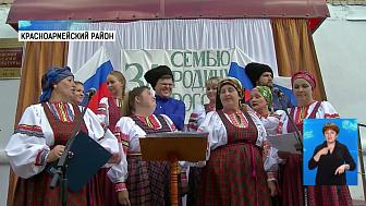 Южноуральцы участвуют в конкурсе хоровиков