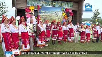 Сюжет «Традиции мордвы»