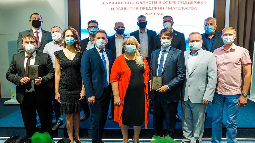 Депутаты Законодательного собрания области наградили лучших предпринимателей