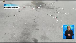 Челябинцы обнаружили на улице пробирки с кровью