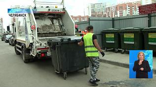 Челябинск переходит на раздельный сбор мусора