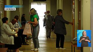 В больницу Снежинска завезли иммуноглобулин