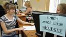 Постановление о распределении дополнительных бюджетных мест в ВУЗах подписал Мишустин