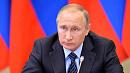 Владимир Путин допустил выдвижение на новый президентский срок
