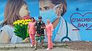 В виде граффити выразили благодарность саратовским врачам челябинцы