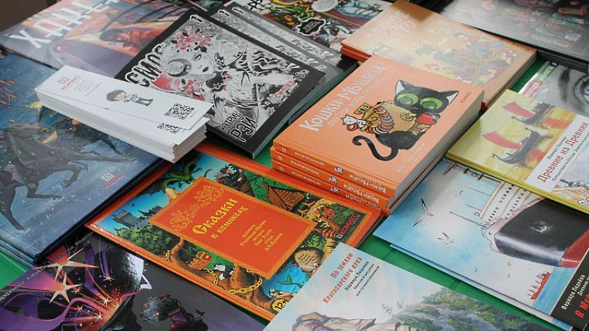 Челябинские читатели смогут встретиться с любимыми писателями на ежегодной книжной ярмарке