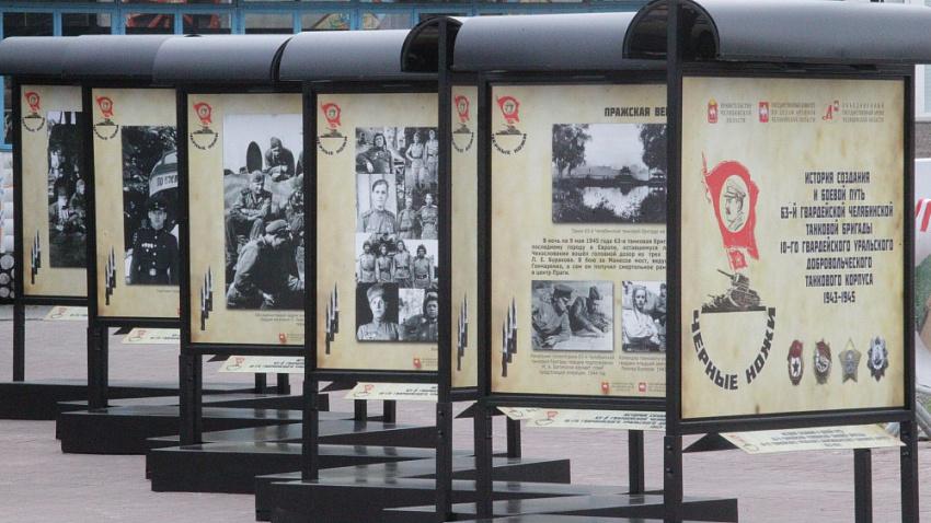 В Челябинске проведут несколько памятных мероприятий, посвященных юбилею Победы
