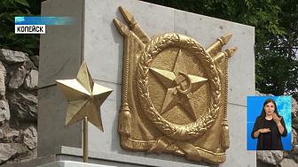 В Потанино открыли мемориал павшим воинам