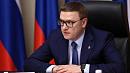 Послание губернатора к ЗСО оценил политолог