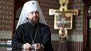Митрополит Григорий призывает южноуральцев проголосовать по поправкам в Конституцию