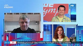 Гость на связи — грибные места Урала