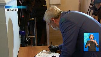 Владимир Мякуш проголосовал по поправкам