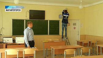 В школах устанавливают камеры